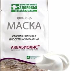 Аквабиолис Крем-маска для лица «Омолаживающая и восстанавливающая» 15мл.